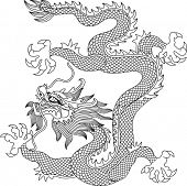 stock photo of swastika  - Chinese dragon - JPG