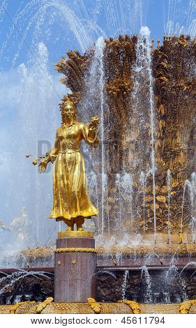 Fountain Friendship Of The People, Moscow