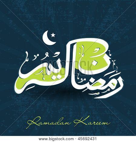 Arabic Islamic text Ramadan Kareem or Ramazan Kareem on grungy blue background.