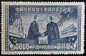 CHINA - CIRCA 1950: A stamp printed in China shows Joseph Stalin and Mao Tse-Tung circa 1950
