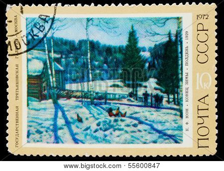 USSR - CIRCA 1972: A stamp printed in USSR, KF Yuon