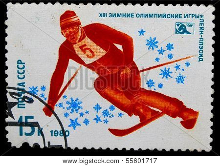 USSR - CIRCA 1980: A stamp printed in USSR, swimming, mountain s