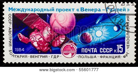 USSR - CIRCA 1984: A stamp printed in USSR, shows Venus Halley's