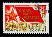 pic of hammer sickle  - USSR  - JPG