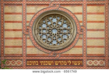 Window and Writing on Synagogue In Budapest