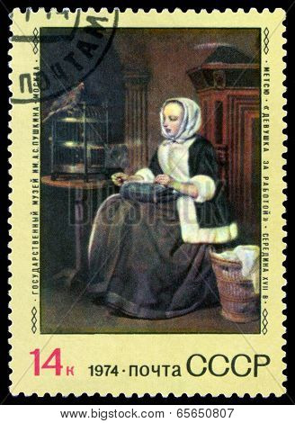 Vintage  Postage Stamp. Girl At Work, By Gabriel Metsu.