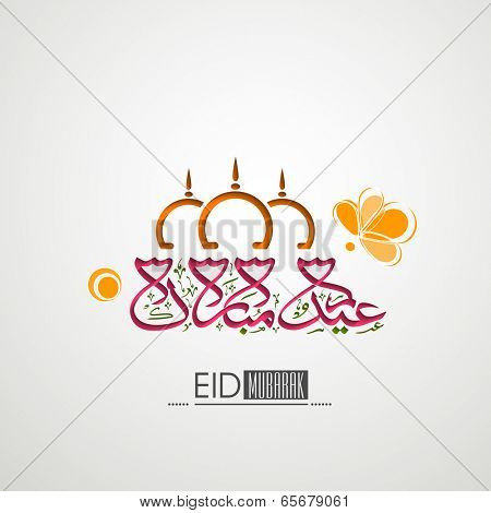 Creative greeting card design for celebration of Muslim community festival with arabic islamic calligraphy of text  Eid Mubarak, mosque design and butterfly on grey background.