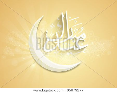 Elegant greeting card design with crescent moon and arabic islamic calligraphy of text Eid Mubarak on brown background.