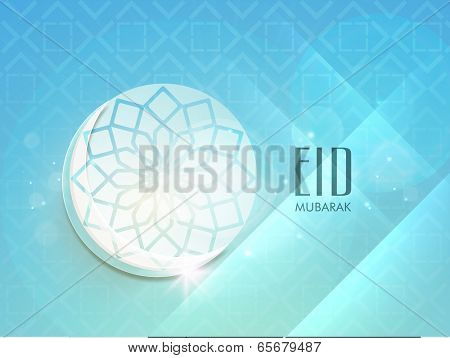 Beautiful greeting card design for Muslim community festival Eid Mubarak on blue background.