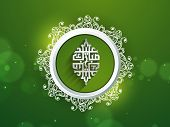 picture of eid festival celebration  - Arabic Islamic calligraphy of text Eid Mubarak on floral decorated sticky for celebration of Muslim community festival - JPG
