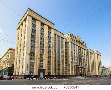 State Duma Of The Russian Federation In Moscow