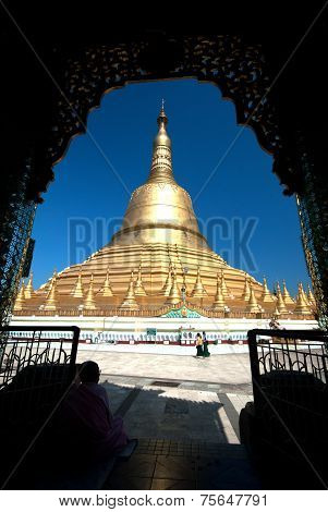Important Large Golden Pagoda In Bago City,Myanmar.