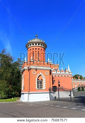 Tower Of The Petrovsky Travelling Palace In Moscow