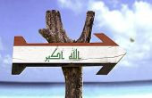 foto of mesopotamia  - Iraq wooden sign with a river on background  - JPG