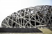 picture of olympic stadium construction  - Color horizontal shot of the  - JPG