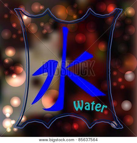 Background Blur Hieroglyph Water.eps 10.