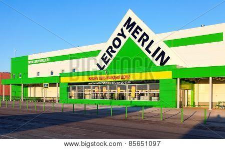 New Leroy Merlin Samara Store