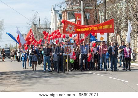 Immortal Squad Parade In Rostov