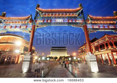 beijing zhengyanmen at night