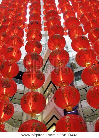 Shopping mall in Bangkok decorated with lanterns for Chinese New Year