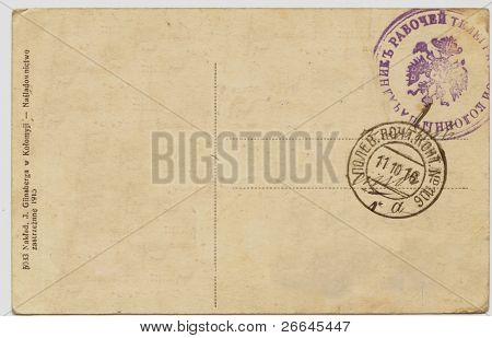 Vintage Russian postcard with Imprerial postmarks