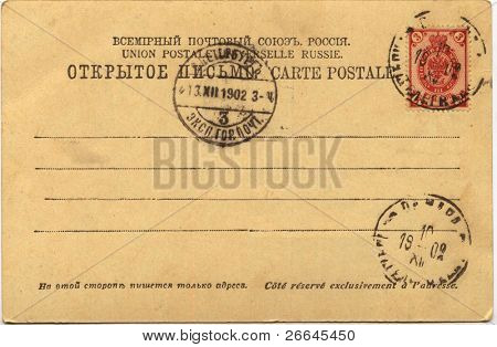 Vintage postcard with stamps and postmarks