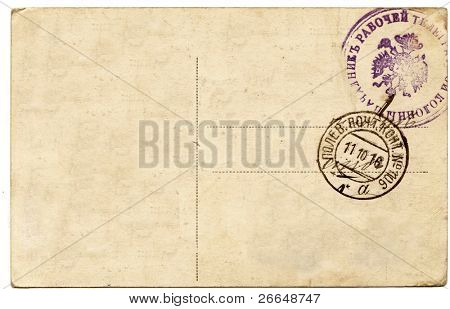 Vintage Russian postcard with a postmark