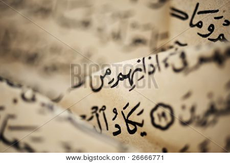 alte arabische Skripts, koran
