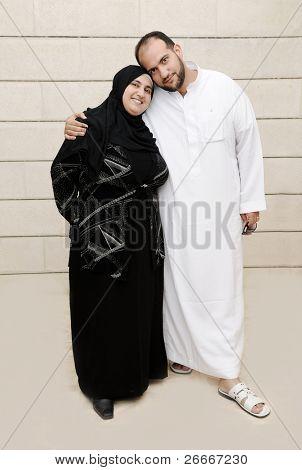 couple muslim love