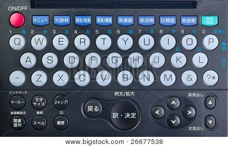 Teclado de inglés a japonés Diccionario electrónico.