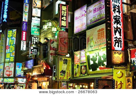 TOKYO - JULY 4: Kabukicho is an entertainment and red-light district July 4, 2011 in Tokyo, Japan. Named after an unbuilt kabuki theater, it hosts thousands of nightclubs and hostess bars.
