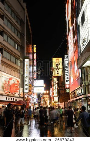 OSAKA, JAPAN - JULY 7: Dotonbori is the main entertainment and nightlife district for tourists and locals alike on July 7, 2011 in Osaka, Japan.