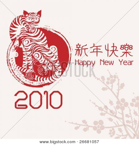 2010 Chinese new year greeting card with zodiac pattern - tiger