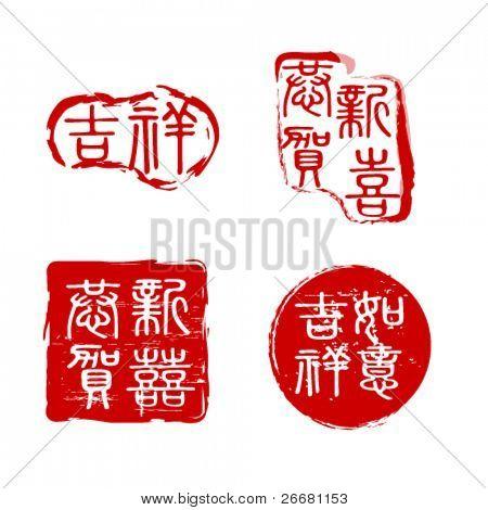 Dichtungen für Chinesisches Neujahr