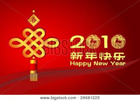Grußkarte 2010 Chinesisches Neujahr mit chinesischen Knoten