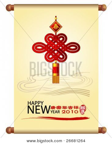 Traditional Chinese handscroll of painting - for Chinese new year