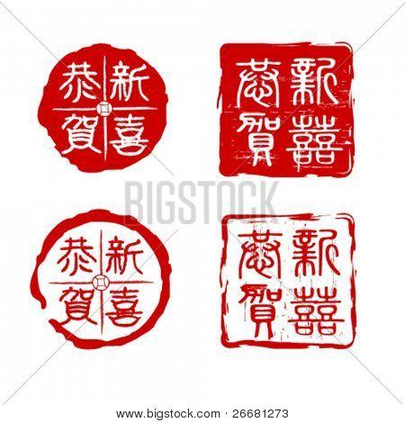 traditionelle chinesische Dichtungen für Chinesisches Neujahr