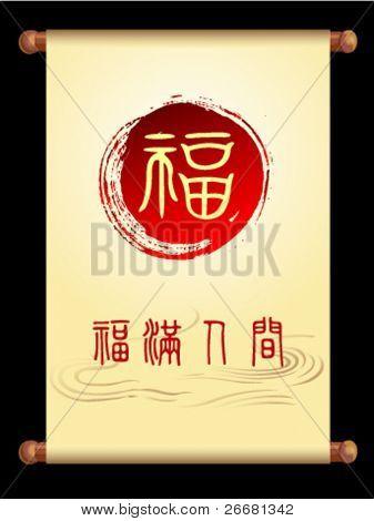 """Chinese New Year Dekoration Scroll mit chinesische Schriftzeichen für """"Glück"""""""