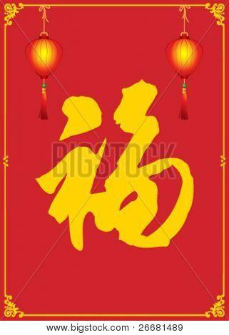 """Chinesisches Neujahr Hintergrund mit Laternen und chinesische Schriftzeichen für """"Glück"""""""