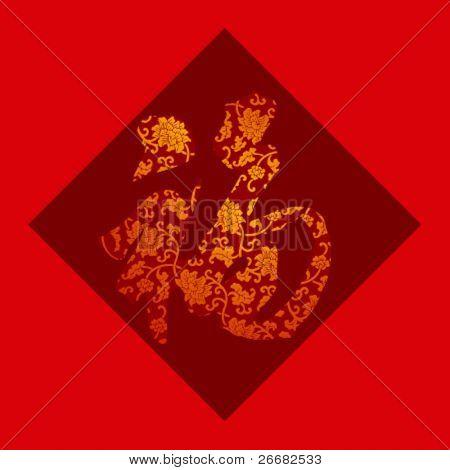 """chinesische Schriftzeichen für """"Glück"""" für chinesische traditionelle festival"""