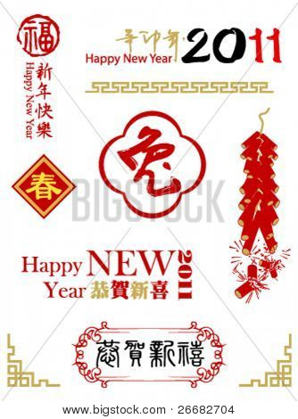 Chinese new year decorative elements - rabbit year