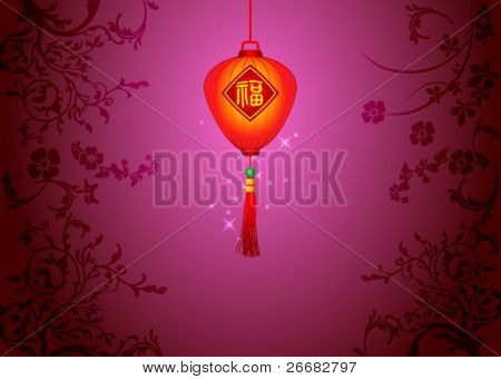 Vector Chinese Lanterns