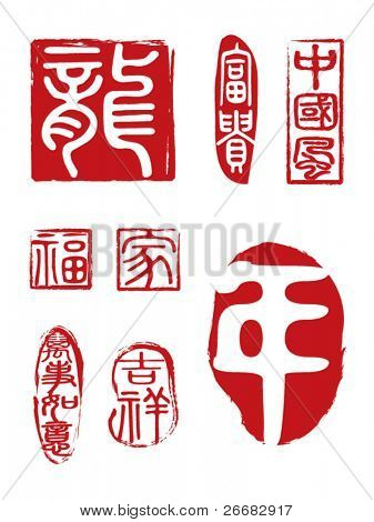 "Traditional Chinese seals: the seals represent ""dragon"", ""family"", ""good fortune"", ""chia style"", ""prosperity"", ""wealth and honor"" and ""chinese new year""."