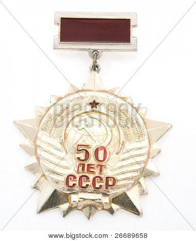 badge USSR on white background.