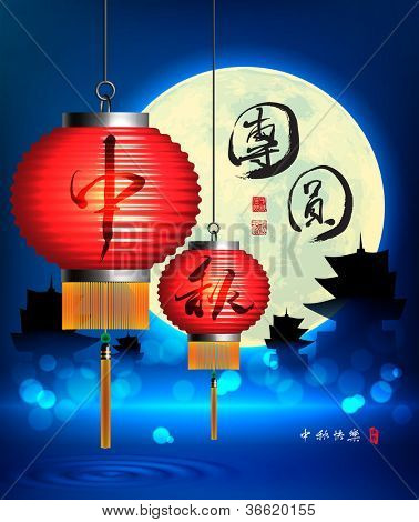 Mid Autumn Festival - Red Lantern Translation of Text: The Reunion