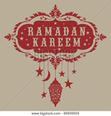 'Ramadan greetings' unit in english script.