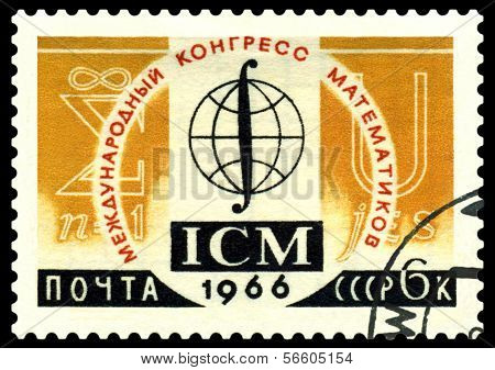 Vintage Postage Stamp.  Glode Congress Mathematician .
