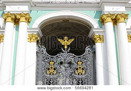 ST. PETERSBURG, RUSSIA - JULY 09: Patterned wrought-iron gate of the Hermitage on July 09, 2013