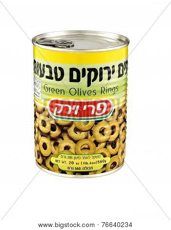 Green Olives Rings Pri Vayerek