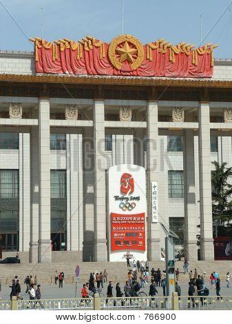 Beijing Olympics 2008 Countdown in Tiananmen Square, China